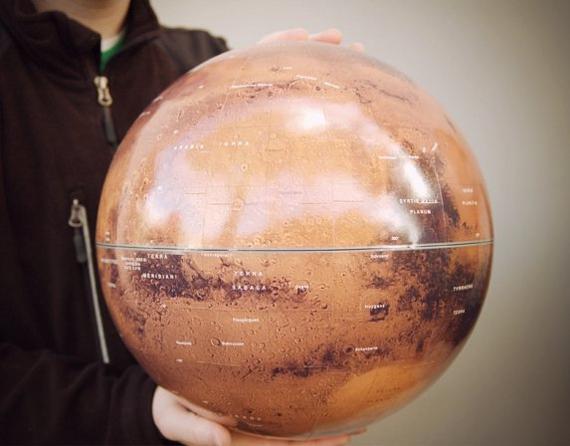 Mars Globe te koop